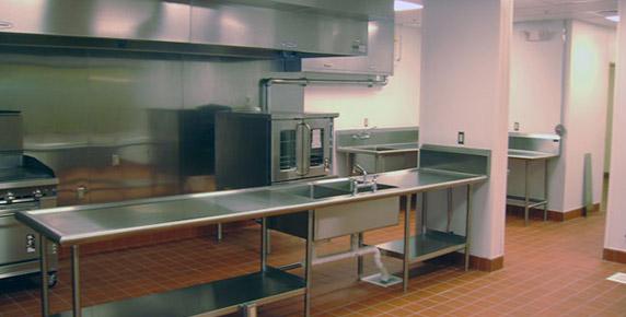 Kitchen at HARC's Center for Life Development